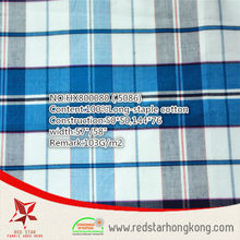 new stype 100% long stapled cotton colourful check for garment