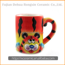 Cartoon animal hand-painted ceramic 3d tiger mug