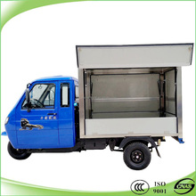 200cc mobile food catering three wheeler tricycle