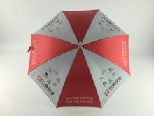 Alibaba china hot sale 2015 hot sale rain umbrella stand