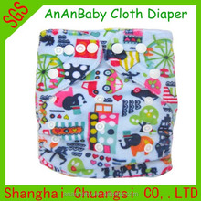 Ananbaby baby diaper breathable snaps cloth diaper one size