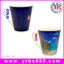 Printing your logo amazing color change mugs customize business gift/business corporate gifts