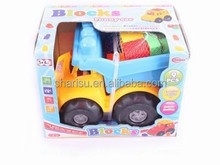 Wonderful truck Kids Brick Set Building Blocks Construction Toys Funny Bricks 9pcs