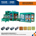 DK10-15A ladrillos precio de la máquina barata en China
