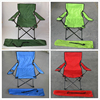Camping chair with test report, Folding beach chair