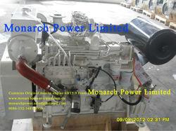 chongqing cummins engine company ltd (Cummins 4BTA3.9 6BTA5.9 6CTA8.3 6LTAA8.9 NTA855 KTA19 KTA38 KTA50 marine engine)