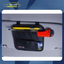 Smart Car Sun Visor Organizer Pocket Bag