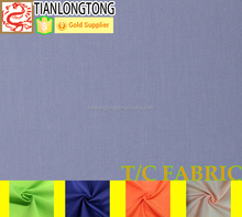 cotton polyester bed sheets/50 cotton 50 polyester sheets/wholesale fabric china