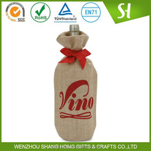 China Factory Promotional used jute sacks/Shopping Plain Jute Bag