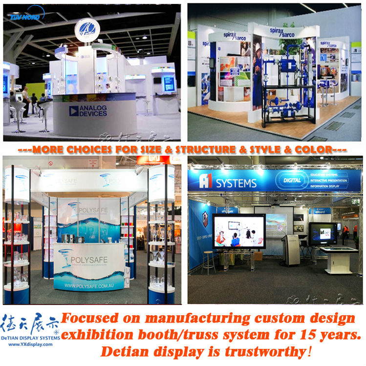 Exhibition Booth Standard Size : Aluminum showcase exhibition booth fashion design display