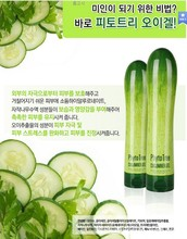 Cucumber Gel from Phyto Tree