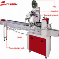Automatic Packaging machine for biscuit and bread