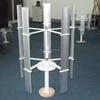 2015 Rooftop 75W MINI small wind power generator
