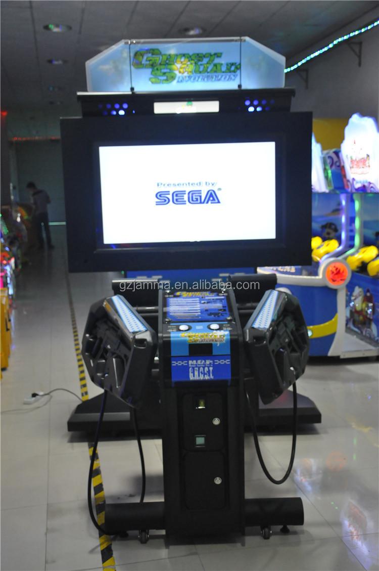 Amusement park shooting games arcade amusement game for Arcade fish shooting games