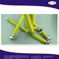 The gas pipe 12x300mm