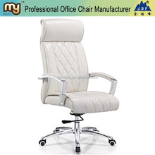 Durable New Modern white Leather Office Swivel Chair-A7022#