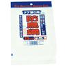 self adhesive seal hanging cellphone plastic bags