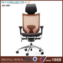 high quality adjustable high ergonomic executive office chair