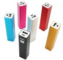 promotion gift 2200mAh portable power bank