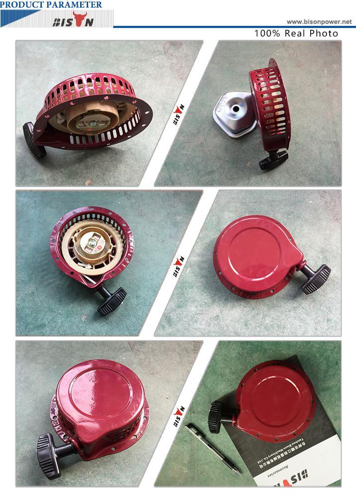 generator recoil starter 168F 2