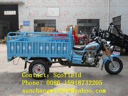 Congo hot selling Star cargo motorcycle made in guangzhou
