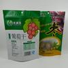 Alumnium Foil Personal Skin Care Packaging Bag
