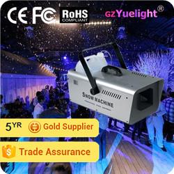 Yuelight 600w/1500w party wedding stage equipment indoor snow machine