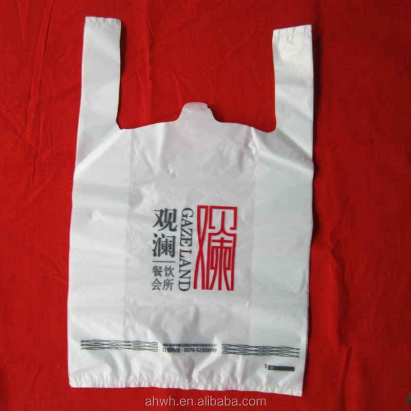Plastic t shirt bag made in china plastic packaging bag for Plastic t shirt bag