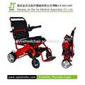 la terapia de rehabilitación de la fábrica de motor eléctrico para silla de ruedas