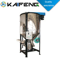 Hign quality plastic heating vertical color mixer/blender machine with drying mixing