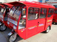 2015 China Bajaj three wheel electric rickshaw tricycle