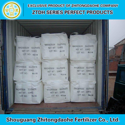 price of compound fertilizer with Slow release