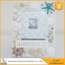 Customed Personalized Home Decoration Frame Photo