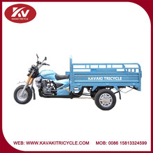 China manufacturer supplier 150cc/200cc air cooled/water-cooled 3 big wheels water tricycle bike