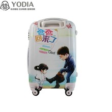 Built-in Caster and Suitcase,Hard shell trolley luggge Type Caddy Trolley School Case