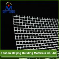 high quality fiberglass mesh knitted plastic mesh bag roll for paving mosaic