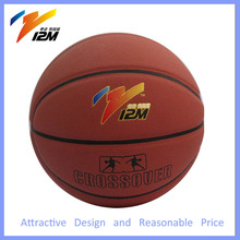 Good quality pu basketball 7# ball