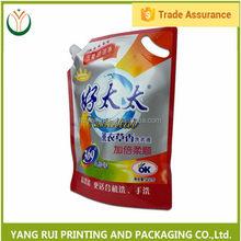 Mejor calidad de fabricación de plástico de pico vertedor bolsa, envasadodealimentos surtidor bolsas, química del surtidor bolsa