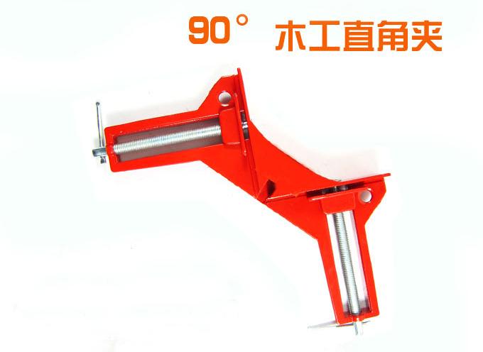 PAT-630 2