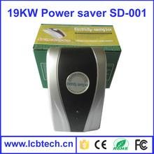 Good quality and economic price Power Saver OEM Power Saver device SD001
