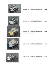 air max 95 all collection key chain