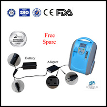 China make travel use small portable oxygen concentrator price