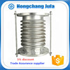 pipes and fittings manufacturers telescopic steam expansion joint for water drainage
