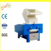 New design plastic crusher for crush the plastic pp pe plastic film for wholesales
