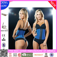 High Quality And Lower Price Women Tight Bodysuit Girdles