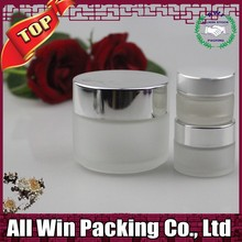 100ml frosted glass cream jar/50g cosmetic glass packing clear/frosted glass jar aluminium metal screw cap for facial cream
