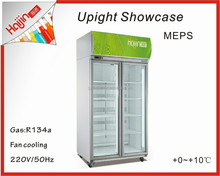 Two Doors Commercial High Quality Supermarket Beverage Showcase Refrigerator / Vertical Display cooler / with CE,CB--AU1000