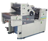 YC47C Shandong Yongcheng Mini Best Cheap Offset Printing Machine
