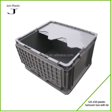 Plastic square chest packaging box stackable plastic crate