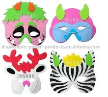 eva foam kid's party masks